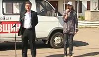 Кандидат Горин в Лиманском