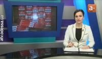 Крупную партию сигарет задержали на Кучурганском лимане